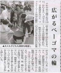 2005townnews